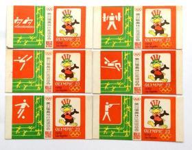 火花卡标:第23届奥林匹克运动会(6枚)桃园火柴厂