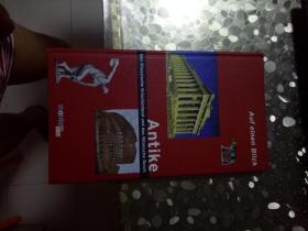 Antike:das klassische griechenland und das 古希腊罗马时期及其文化【德文精装本册页】