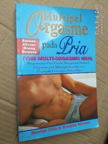 Multipel orgasme pada pria (THE MULTI-ORGASMIC MAN) 印度尼亚西语
