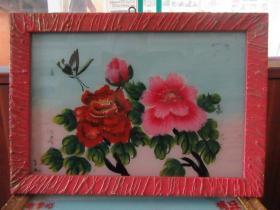 七、八十年代牡丹花玻璃画,,品如图,似是手工绘制,经典怀旧105