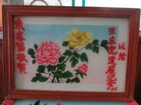 七、八十年代牡丹花玻璃画,,品如图,似是手工绘制,经典怀旧106