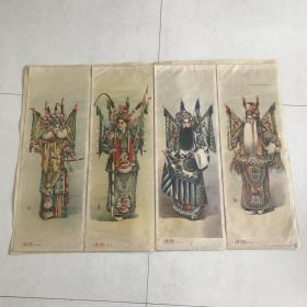 年画:京剧人物屏(4开4张一套全),金梅生绘画,上海人民美术出版社1961年1版1963年6印