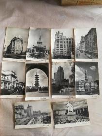 50年代明信片 照片版10张全