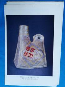 非常少见珍 精 美文物图片(11) 内蒙 赤峰出土《契丹鎏金银鸡冠壶》