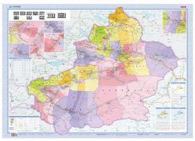 2015年1:225万新疆维吾尔自治区地图(最新版套封)