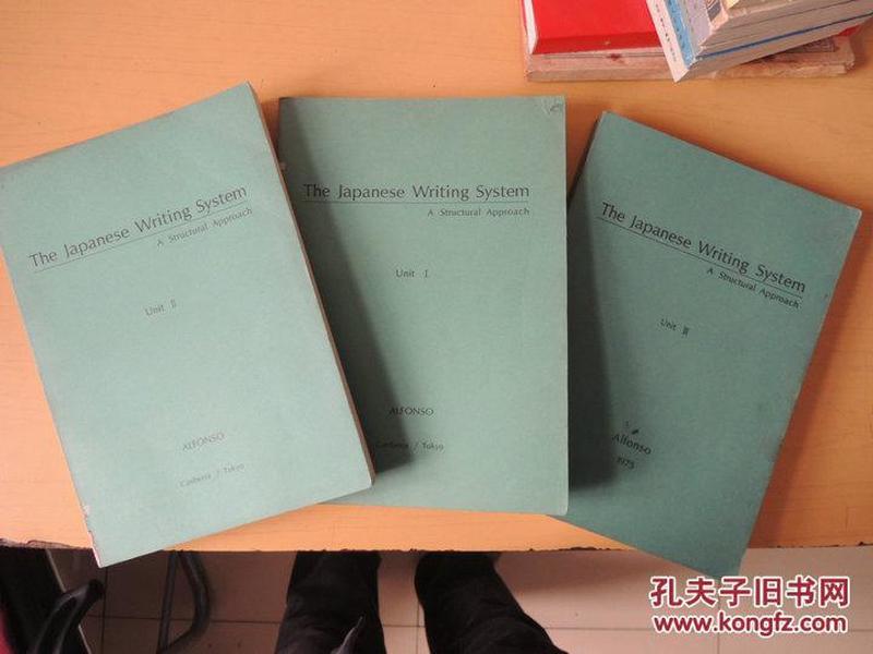 The Japanese Writing System(1、2、3)共三册