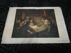 1962年老年画——前夜(胡一川作 )
