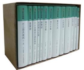 古刻新韵--中国古代版画聚珍(六辑)