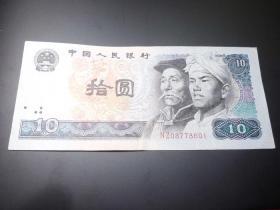 第四版人民币8010NZ08778601拾元补号冠一张火凤凰无洗包真品纸钞钱币