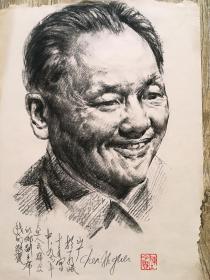 陈子贵画120《我们敬爱的邓副主席在人民群众中》,1978年12月写。