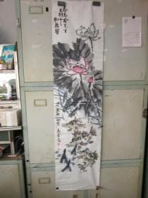 中国美术家协会会员·马庆廉·国画