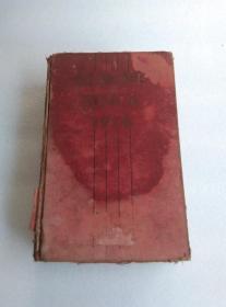 EUROPE SINCE 1914 914年以来的欧洲 精装本  1943年出版