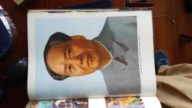 CHINA PICTORIAL中国画报【英文版】1974年第1-12期绝版