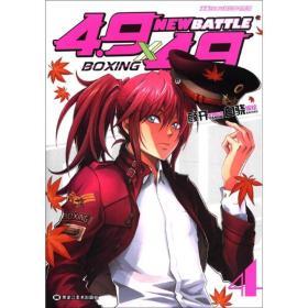 4.9×4.9 :New Battle(3).