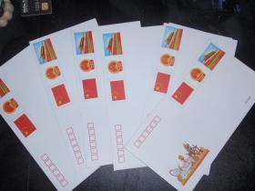 国庆彩车纪念封,左下角图案不同,邮资封【邮资封面值1.2元,9个邮资封合售)L4