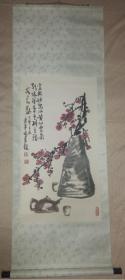 著名画家胡乐平国画作品