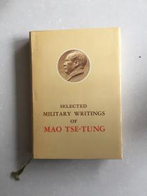 毛泽东军事文选英文版原封套