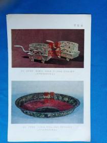 非常少见珍 精 美文物图片(18)西汉《四神铜炉27.7x13.6》西汉《彩绘铜盘32.8x13》