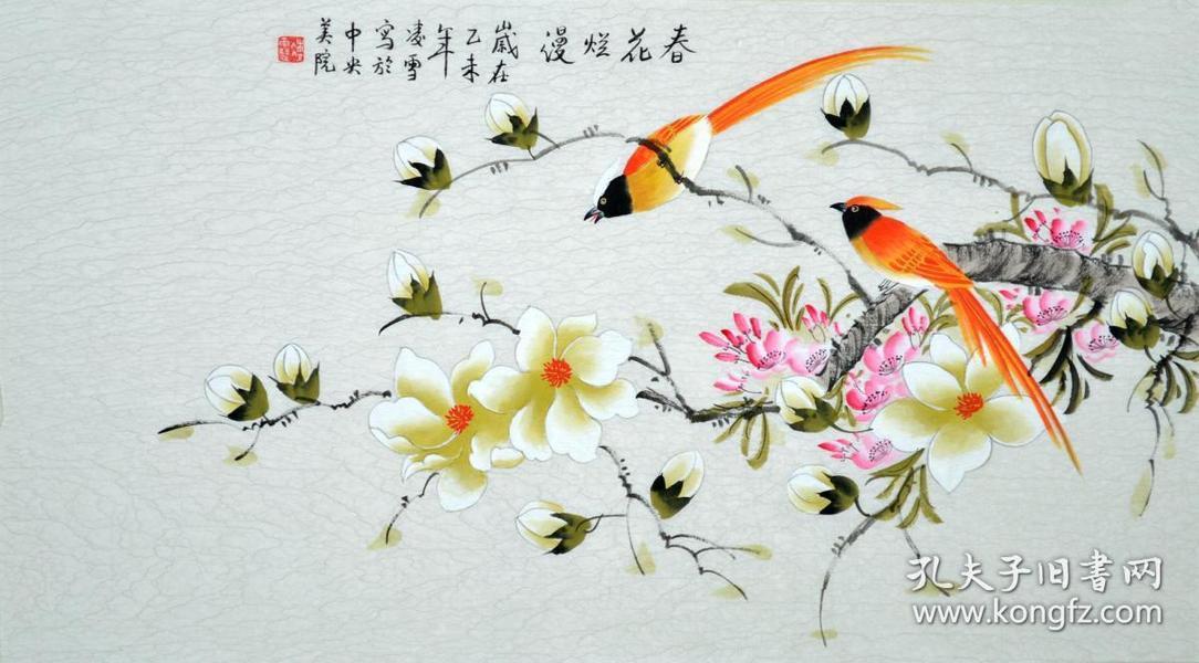 中央美院凌老師國畫花鳥畫《春花爛漫》HN4349