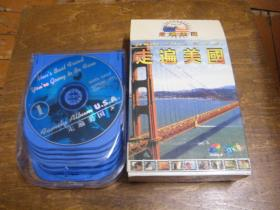 走遍美国VCD(13片全,原盒装)