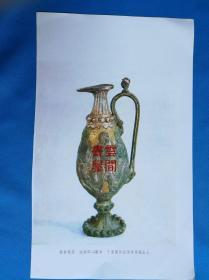 非常少见珍 精 美文物图片(20) 《鎏金银壶37.5cn》