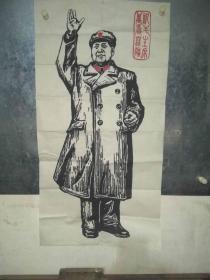 毛主席长寿无疆版画