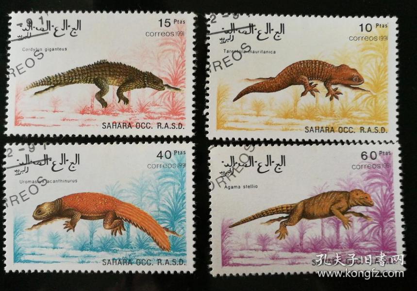 """外邮:1992年,西撒哈拉""""蜥""""邮票(4全,盖销)"""