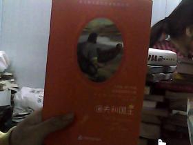东方朗文国际悦读系列丛书:狮子和老鼠(6年级-初1或英语初级学习者)