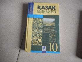 俄文原版10