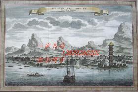 """1749年版中国题材""""彩色铜版画""""——《苏州长州府》 手工上色 手工纸 30x24cm"""