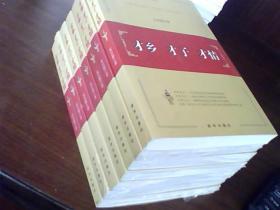 临川才子地方书籍:才乡才子才情
