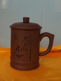 紫陶茶杯高14厘米 腹径8.5厘米 原物拍照 杯底有款 46j