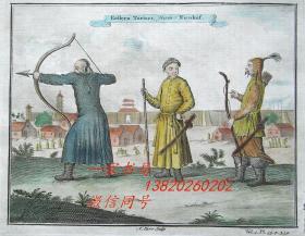 """1743年版中国题材""""彩色铜版画""""——《南京城外的射手》 手工上色 手工纸 25x21cm"""