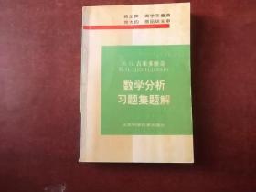 数理化丛书(1一17册全)