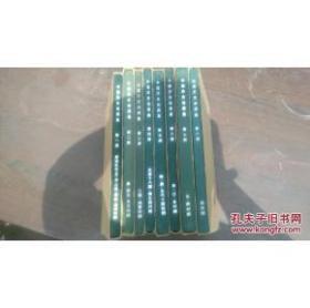 中国历史地图集(全八册)布面精装带函套.品相近10品