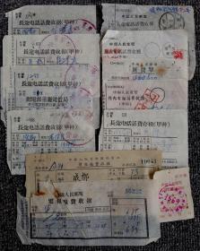 50年邮政通信老票据一组___收集于四川成都地区 电报电话发票