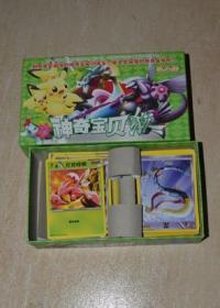神奇宝贝(游戏卡133张 盒装 有游戏玩法说明)