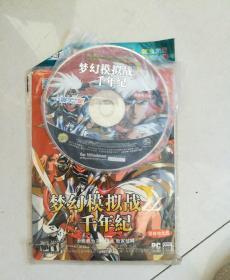 游戏光盘。梦幻模拟战千年纪。少攻略。