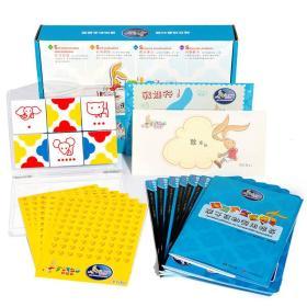 伯拉兔幼儿4S智力升级学具(第4阶段适用5-6岁基础版 套装共7册)