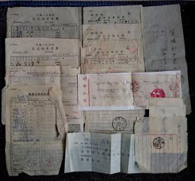 50年代邮政通信老发票一组___收集于四川成都地区 长途话费与购买邮票的发票