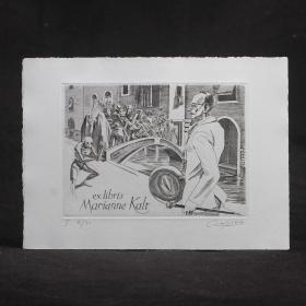 德國版畫家 于爾根·杰斯卡 Jürgen Czaschka 凸版銅版蝕刻 藏書票 鉛筆簽名