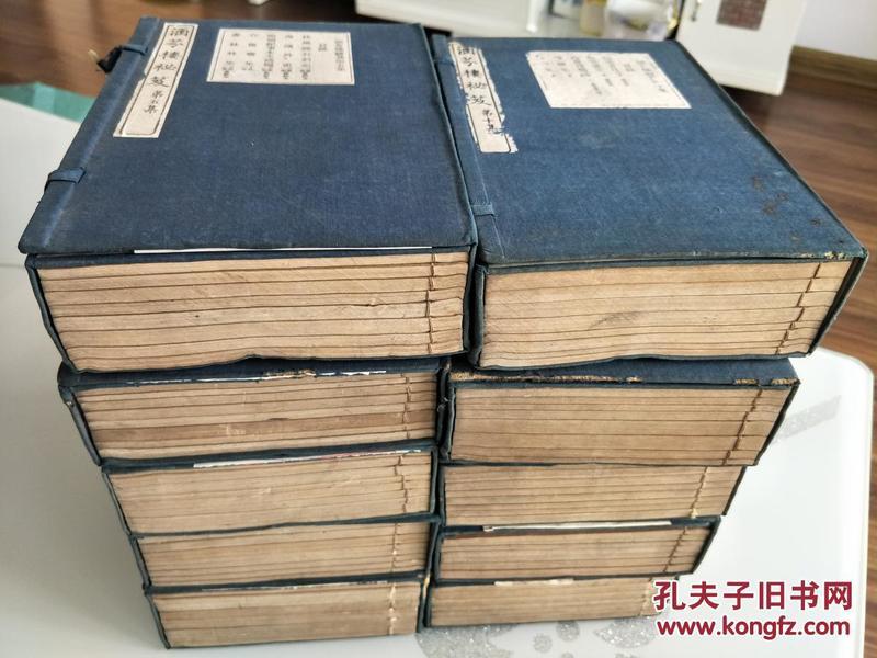 民国线装书《涵芬楼秘笈》,原函白纸全十辑80册全,,全套品好少见,值得收藏。