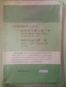 长江中下游六省一市 南部沿海三省一区。