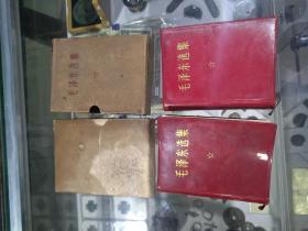 两本毛泽东选集合售,其中一本盖有济南市革命委员会赠字样。必须使用快递
