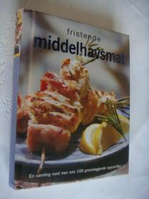 挪威语原版 精装袖珍 middelhavsmat  菜谱,图文丰富(一谱一图)