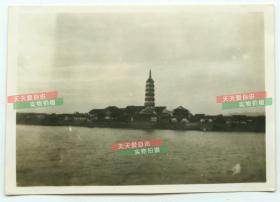 民国安徽安庆振风塔及长江扬子江沿岸江堤附近民居老照片,泛银