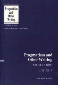 英文原版:实用主义与其他著作