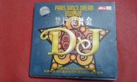 歌碟CD唱片-梦巴黎舞会