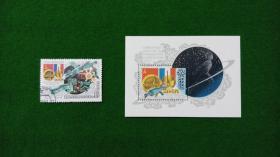 苏联国际宇宙研究联合计划:苏联、法国航天合作小型张