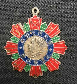 JZ1047 1947东北民主联军毛主席奖章纪念章